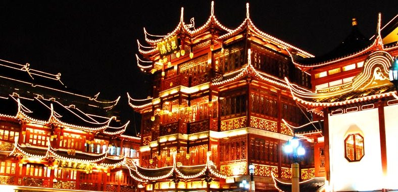 城隍庙 Chenghuang Miao