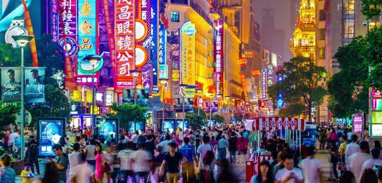 南京路 Nanjing Road